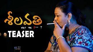 Shakeela 's Sheelavathi Movie Teaser | TFPC