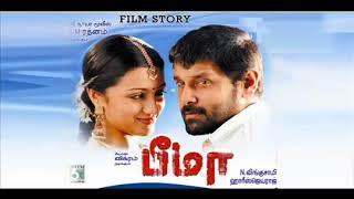 Bheema - audio Jukebox (Full Movie Story Dialogue)   Vikram   Trisha