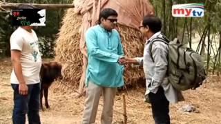 Bangla Natok Rup Kumarir Gao (রূপ কুমারির গাও) Part 2