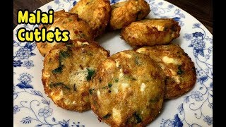How To Make Malai Cutlets Recipe / Cutlets Recipe By Yasmin