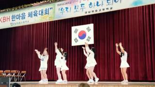 경남 미용 고등학교  한마음 체육대회-같은곳에서