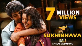 Sukhibhava Full Song With Lyrics | Rana Daggubatti | Kajal Agarwal | Anup Rubens |