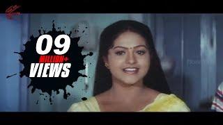 Raasi Removing Her Dress Infront Of Mohan Babu Scene || Postman Telugu Movie || Mohanbabu
