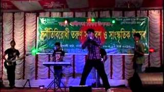 Ovi mani....... Concert By Sujon  (Guru Azom Khan)