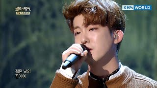 Voisper - A Letter from a Private   보이스퍼 - 이등병의 편지 [Immortal Songs 2 / 2017.11.18]