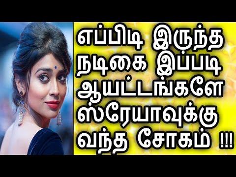 பிரபல முன்னணி நடிகைக்கு இப்படி ஒரு நிலைமையா Tamil Cinema News Tamil Latest News