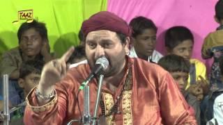 Chand Afjal Kadari | Jahapukaro Waha Hai Khwaja | Kharirohar 2015 | Part 1