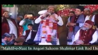 Qari Shahid Mahmood Complete Mahfil e Naat 27 Feb Lahore