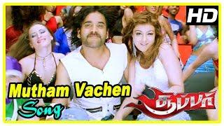 Super Movie Scenes | Mutham Vachen Song | Nagarjuna realise Anushka was killed | Piyush want diamond