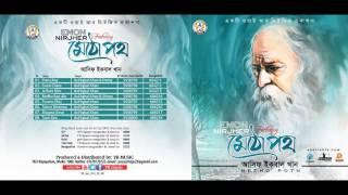 Metho Poth by Asif Iqbal Khan | Full Album | Audio Jukebox | YR music