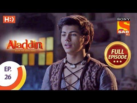 Aladdin - Ep 26 - Full Episode - 25th September, 2018