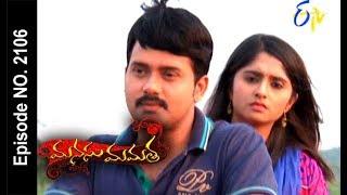 Manasu Mamata  21st October 2017 Full Episode No 2106  ETV Telugu