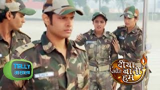 New Love Story to Shape Up in Diya Aur Baati Hum | Episode Update | Star Plus