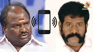 DMK's Phone Call urging DMDK's members to switch parties | V.C Chandrakumar, Rajendranath
