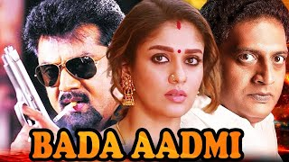 BADA AADMI | Latest South Dubbed Action Movie | Watch Full Movie |