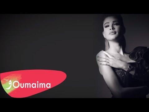 Xxx Mp4 Oumaima Taleb Misel El Nassem Cover 2017 أميمة طالب مثل النسيم 3gp Sex