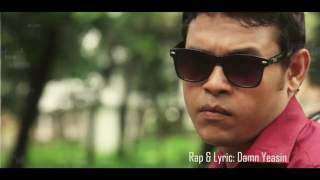 Rony Bangla HD song