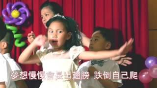 勇敢地長大(巧千金) 附歌詞 大家一起來唱歌 歌唱舞蹈教學練習 帶動跳 Sunny Yummy running toys 跟玩具開箱
