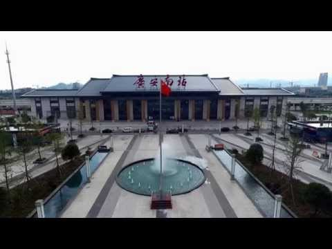 China High speed Rail Guang'an South Station
