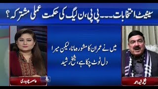 News Talk with Asma Chuhdary - 14 Feb 2018 - Neo News