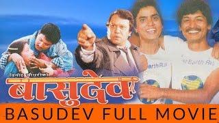 "Nepali Full Movie - ""BASUDEV"" || Hari Bansha,  Madan Krishna || Super Hit Nepali Movie"