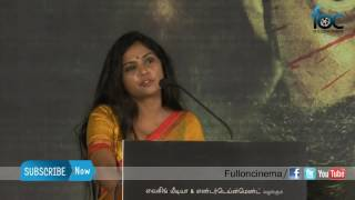 Actress Usha Jadhav at Villathi Villain Veerapan Press Meet
