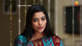 Thalayanai Pookal - Episode 353 - September 27, 2017 - Best Scene