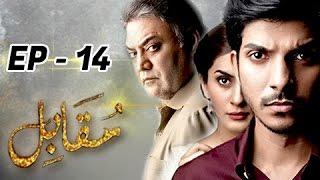 Muqabil  Episode 14 - 7th March 2017 - Full HD