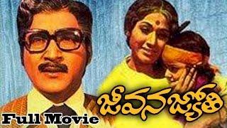 Jeevana Jyothi Telugu Full Length Movie || Shobhan Babu, Vanisree, K Viswanath