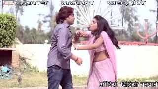 करेलू हमके ता बड़ा हो दुखाला || BADA HO DUKHALA || Bhojpuri hot songs 2015 new || RAJU SANEHIYA