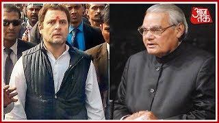 Rahul Gandhi Arrives At AIIMS To Visit Atal Bihari Vajpayee | Breaking News
