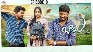 Babu BTech 9|Mahesh Vitta|Avinash Varanasi|Comedy Web Series|Telugu Comedy 2019 |Srikanth Mandumula