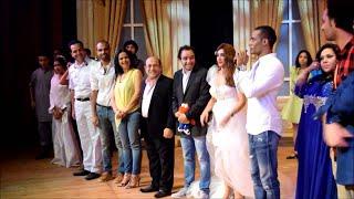 محمد رمضان يطلب من الممثلين التصفيق للجمهور / مسرحية أهلا رمضان