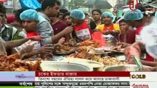 Iftar food items in old Dhaka (10-06-2016)