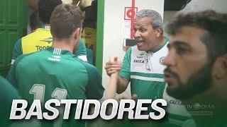 Bastidores - Luverdense 1 x 2 Goiás - Brasileirão 2017