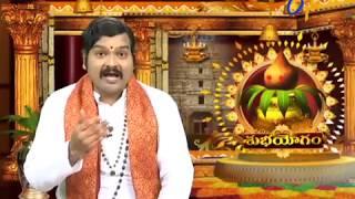 Aradhana | 15th October 2017| Full Episode | ETV Telugu