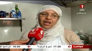 برنامج أهلا تونس ليوم 28 / 05 / 2017