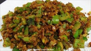 Capsicum Masala Recipe-Bell Pepper Sabji Recipe-Capsicum Recipe By Healthy Food Kitchen
