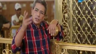 باب_الخلق| محمود_سعد من داخل مقام علي زين العابدين ابن سيدنا الحسين في حي_زينهم