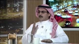 تحليل  عبدالحميد العمري لـ  رؤية السعودية  2030