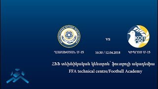 Kazakhstan U-15 - Cyprus U-15