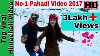NEW HIMACHLI JAUNSARI VIDEO SONG 2017 || SADA RAIGO BOUWE(सदा रइगो बोउवे)FULL HD HIT VIDEO 2017