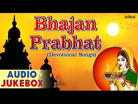 Xxx Mp4 Bhajan Prabhat Best Hindi Devotional Songs Audio Jukebox 3gp Sex