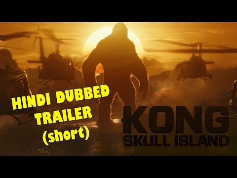 Xxx Mp4 Kong Skull Island HINDI Dubbed Trailer Fan Made 3gp Sex