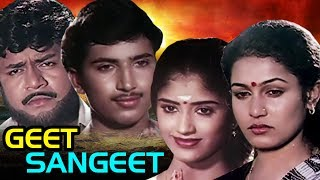 Geet Sangeet | Full Movie | Tamil Hindi Dubbed Action Movie