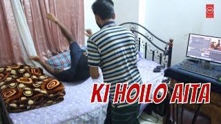 Song |Typical Bengali Mom And Dad |Official New Bangla Funny Video 2016 |  IH Sagor