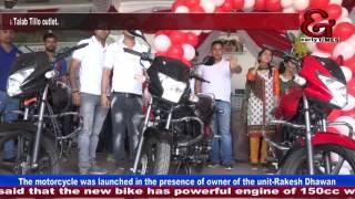 Dhawan Motors launch Achiever 150