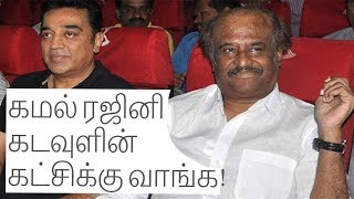 bible prophecy : good news preached to famous film actors (Tamil)