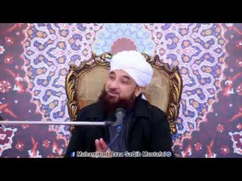 Zindagi kaise guzari jaye (Huqooq) byan by Allama Saqib Raza Mustafai Sb