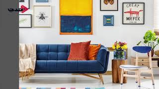 الألوان في ديكورات غرفة المعيشة